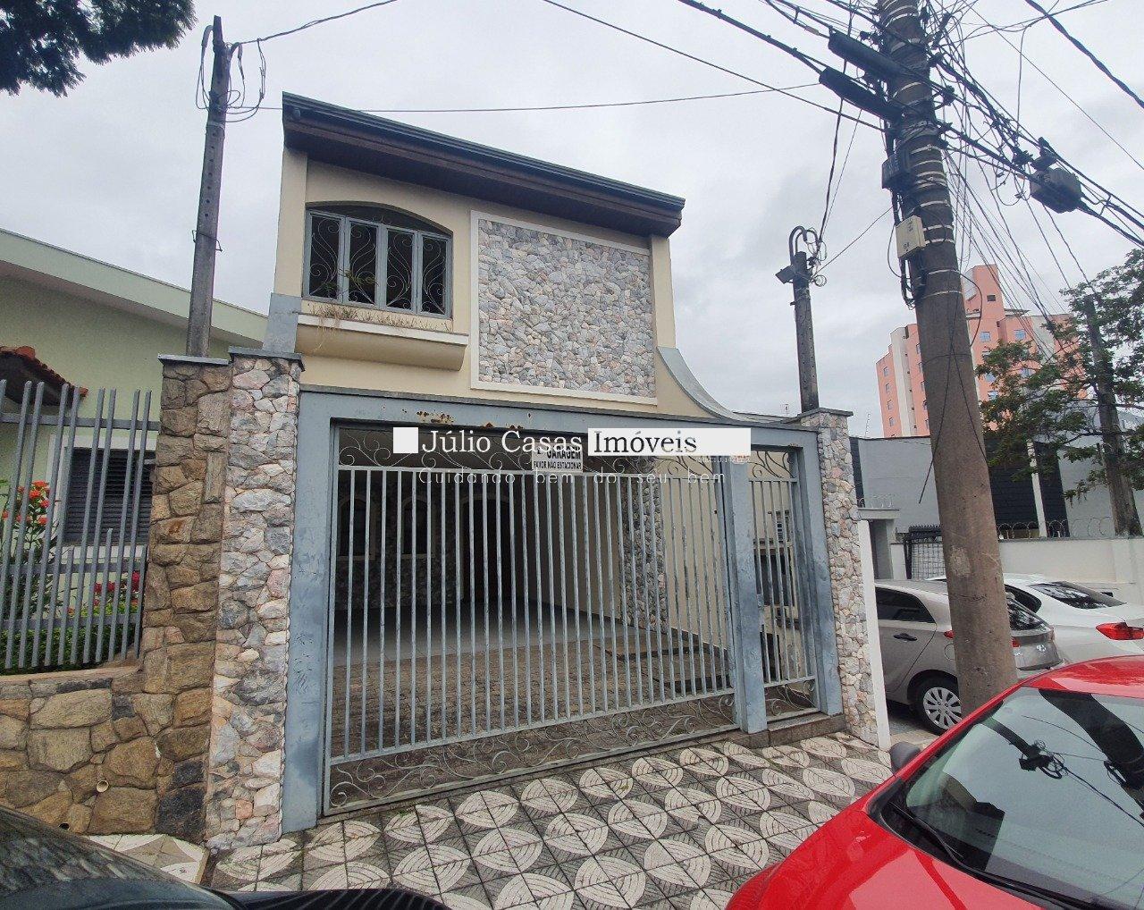 Casa Vergueiro Sorocaba